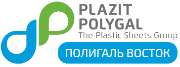 Интернет магазин сотового и монолитного поликарбоната Полигаль Восток Новосибирск